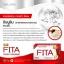 ไฟต้า FITA ผลิตภัณฑ์อาหารเสริม สลายไขมัน thumbnail 12