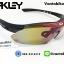 แว่นตาปั่นจักรยาน Oakley รุ่น A0089 [สีแดง-ดำ] thumbnail 2