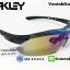 แว่นตาปั่นจักรยาน Oakley รุ่น A0089 [สีน้ำเงิน-ดำ] thumbnail 2