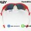 แว่นตาปั่นจักรยาน Oakley RadarLock [สีแดง] thumbnail 5