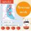Armoniแอล-กลูต้า อาโมนิ ( 30 เม็ด ) thumbnail 3