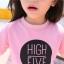 ชุด set เสื้อแขนสั้นสีชมพู สกรีน High five + กางเกงสีดำ ผ้าบางไม่หนาใส่สบายๆค่ะ thumbnail 4