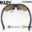 แว่นตาปั่นจักรยาน Oakley รุ่น A0089 [สีน้ำเงิน-ดำ] thumbnail 5