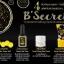 Queen Bee Drop by B'Secret น้ำหยดนางพญา ฟื้นฟูล้ำลึกถึงระดับเซลล์ผิว thumbnail 7