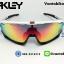 แว่นตาปั่นจักรยาน Oakley Jawbreaker [สีขาว-แดง] thumbnail 2