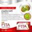 ไฟต้า FITA ผลิตภัณฑ์อาหารเสริม สลายไขมัน thumbnail 14