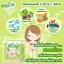 Matcha Slim มัจฉะ สลิม ชงผอมโมเอะ ชาเขียวลดน้ำหนัก ( 5 ซอง ) thumbnail 11