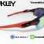 แว่นตาปั่นจักรยาน Oakley Radar EV [สีดำ-แดง] thumbnail 3