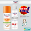 Eucerin Sun CC Cream SPF50+ PA++++ 50ml. ยูเซอริน ซัน ซีซี ครีม เอสพีเอฟ 50+ (50 มล.) รับฟรี !! EUCERIN HYALURON MIST SPRAY (150 ML.) มูลค่า 550 บาท