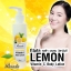 Gluta Lemon Vitamin C Body Lotion กลูต้า เลมอน วิตามินซี : Purada