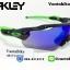 แว่นตาปั่นจักรยาน Oakley Radar EV [สีดำ-เขียว] thumbnail 1
