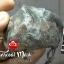 Koji Charcoal Mask มาร์คกระชากสิว thumbnail 8