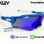 แว่นตาปั่นจักรยาน Oakley Radar EV [สีน้ำเงิน-ขาว] thumbnail 1
