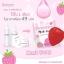 สบู่มาร์คสตอเบอรี่ Strawberry Mask Soapby sumanee thumbnail 2