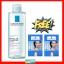 La Roche Posay Effclar Micellar water OILY SKIN 400 ML. เอฟฟาคลาร์ ไมเซลลาวอเตอร์ สำหรับผิวมัน-ผิวผสม มีแนวโน้มเป็นสิวง่าย 400 มล. รับฟรี !! Tester 2 ชิ้น