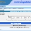 CTP Platinum Fiberry Detox thumbnail 4