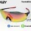 แว่นตาปั่นจักรยาน Oakley Radar EV ZERO [สีดำ-แดง] thumbnail 1