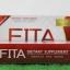 ไฟต้า FITA ผลิตภัณฑ์อาหารเสริม สลายไขมัน thumbnail 21