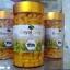 Nature King Royal Jelly 1000 mg (ขนาดทดลอง 30 เม็ด) thumbnail 6