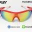 แว่นตาปั่นจักรยาน Oakley RadarLock [สีแดง] thumbnail 2