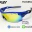 แว่นตาปั่นจักรยาน Oakley RadarLock [สีน้ำเงิน] thumbnail 1