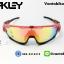 แว่นตาปั่นจักรยาน Oakley Jawbreaker [สีแดง-ดำ] thumbnail 3