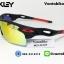 แว่นตาปั่นจักรยาน Oakley RadarLock [สีดำ-แดง] thumbnail 3