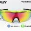 แว่นตาปั่นจักรยาน Oakley Radar EV [สีเขียว-ดำ] thumbnail 2