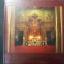 ศิลปกรรมวัดราชาธิวาส ปกแข็ง 260 หน้า พิมพ์ปี 2546
