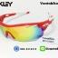 แว่นตาปั่นจักรยาน Oakley RadarLock [สีแดง] thumbnail 1
