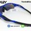 แว่นตาปั่นจักรยาน Oakley RadarLock [สีน้ำเงิน] thumbnail 5