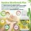 Hylife Bamboo Mouthwash Plus ไฮไลฟ์ แบมบู เม้าท์วอช พลัส น้ำยาบ้วนปาก thumbnail 6