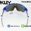 แว่นตาปั่นจักรยาน Oakley Jawbreaker [สีน้ำเงิน-ขาว] thumbnail 4