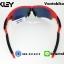 แว่นตาปั่นจักรยาน Oakley RadarLock [สีแดง-ดำ] thumbnail 5