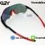 แว่นตาปั่นจักรยาน Oakley Radar EV ZERO [สีดำ-แดง] thumbnail 3