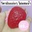 สบู่มาร์คสตอเบอรี่ Strawberry Mask Soapby sumanee thumbnail 6