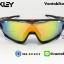 แว่นตาปั่นจักรยาน Oakley Jawbreaker [สีดำ-ขอบแดง] thumbnail 2