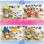 ตุ๊กตา คุมะและโคริ สวีทเซ็ต (เซ็ตคู่) มีหลายแบบหลายสไตล์หลายชุดมาก thumbnail 2