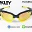 แว่นตาปั่นจักรยาน Oakley Jawbone [สีดำ-เหลือง] thumbnail 2