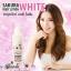 SAKURA WHITE BODY LOTION ซากุระไวท์ บอดี้ โลชั่น : Purada