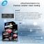 เคลือบแก้วเซรามิคสูตรทา+พ่น Premium ceramic glass coating thumbnail 3