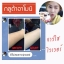 Armoniแอล-กลูต้า อาโมนิ ( 30 เม็ด ) thumbnail 35