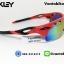 แว่นตาปั่นจักรยาน Oakley RadarLock [สีแดง-ดำ] thumbnail 3