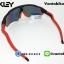 แว่นตาปั่นจักรยาน Oakley Radar EV [สีดำด้าน-แดง] thumbnail 4