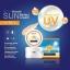 ครีมกันแดดริต้า RITA SunScreen thumbnail 5