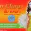 ซันคลาร่า Sun Clara กล่องส้ม 18 กรัม : ช่วยลดอาการปวดท้องประจำเดือน เพิ่มความเต่งตึงแก่ทรวงอก thumbnail 1