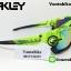แว่นตาปั่นจักรยาน Oakley Jawbreaker [สีเขียว-ดำ] thumbnail 6