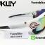 แว่นตาปั่นจักรยาน Oakley Jawbreaker [สีขาว-แดง] thumbnail 4