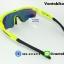 แว่นตาปั่นจักรยาน Rudy Project [สีเขียว] thumbnail 6