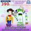 ตุ๊กตาวู้ดดี้ และ บัซ ไลท์เยียร์ คู่หูสุดซี้ จากเรื่อง Toy Story thumbnail 1